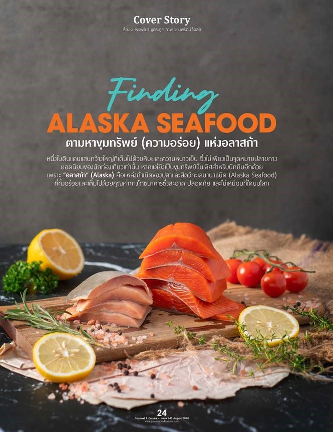 Alaska Seafood Featured in August Print Issue of Southeast Asian Magazine Gourmet and Cuisine